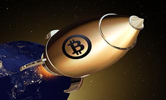 Fusee Bitcoin