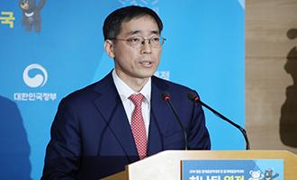 régulation bitcoin Corée du sud
